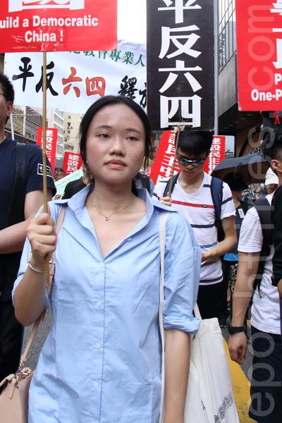 教育大學學生潘小姐表示,自己有責任將六四真相繼續傳承,爭取平反六四。(蔡雯文/大紀元)