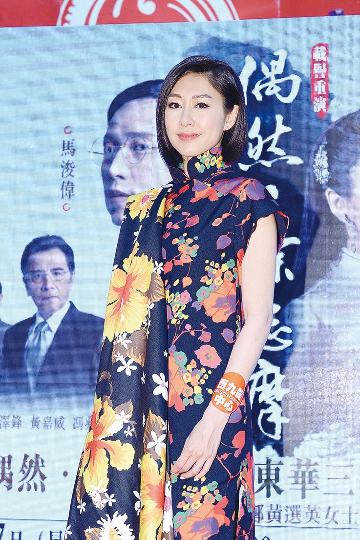 胡定欣27日出席舞台劇《偶然‧徐志摩》記者會。(宋碧龍╱大紀元)