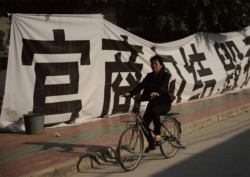 由「億元」貪官朱明國主持廣東紀委系統,廣東官場就很難找到不腐敗的領域。(AFP)