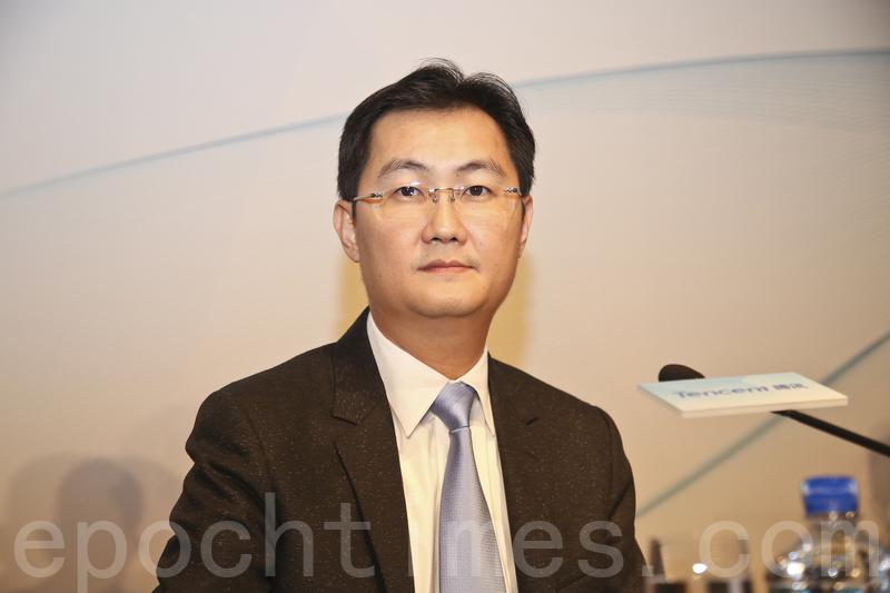 騰訊公司首席執行官馬化騰稱中國有新四大發明,但這些都彷彿在海灘上建樓,只是表面的輝煌,實際上是「一推就倒」。(余鋼/大紀元)