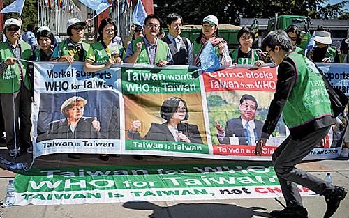 一批支持台灣的示威者趁世界衛生組織年會首日,在日內瓦聯合國辦事處外請願。(FABRICE COFFRINI/AFP/Getty Images)