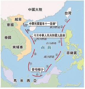 俄羅斯將與越南合作開採南海九段線油田區塊,印度也有股份。(網絡圖片)