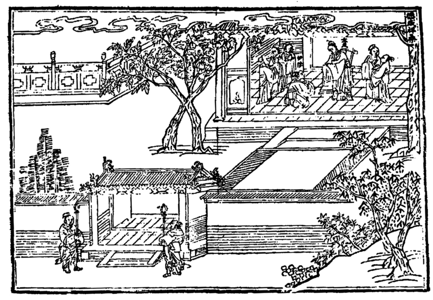 【中國歷史正述】商之八:太甲悔過 太戊復興