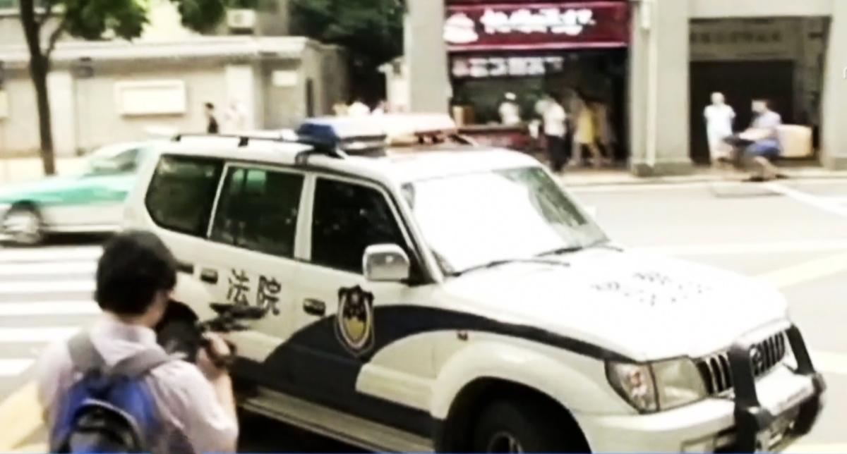 在短短30天內,中國各省市共有12名檢察長和法院院長相繼落馬。(視像擷圖)