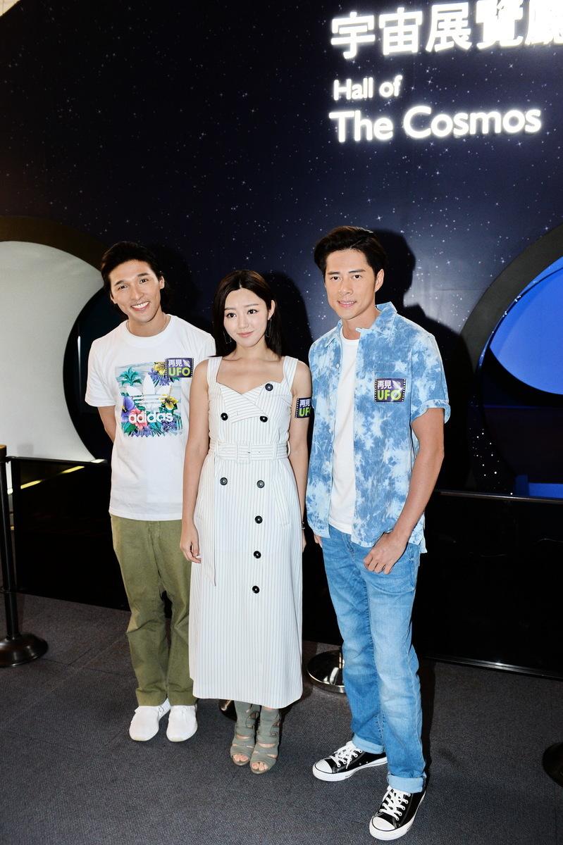 黃又南(左)、衛詩雅(中)與徐天佑為了新戲《再見UFO》到尖沙咀太空館出席開鏡儀式。(宋碧龍/大紀元)