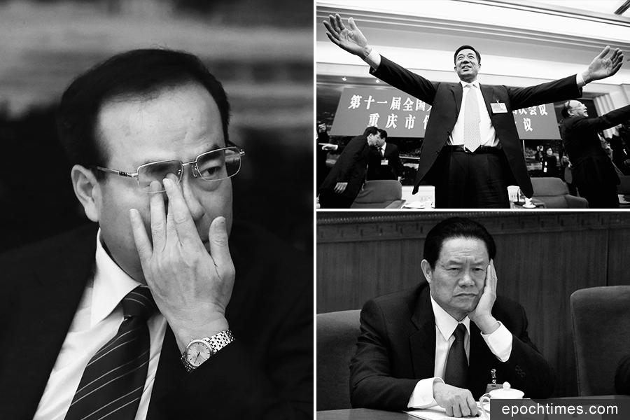 【新聞看點】中共官場為何盛產「戲精」?