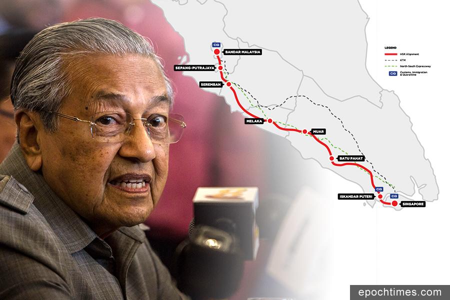 5月28日,新上任的馬來西亞總理馬哈蒂爾宣佈終止由中資建設的馬新高鐵項目。圖右為馬新高鐵計劃路線圖。(Ulet Ifansasti/Getty Images/馬來西亞高鐵機構網站/大紀元合成)