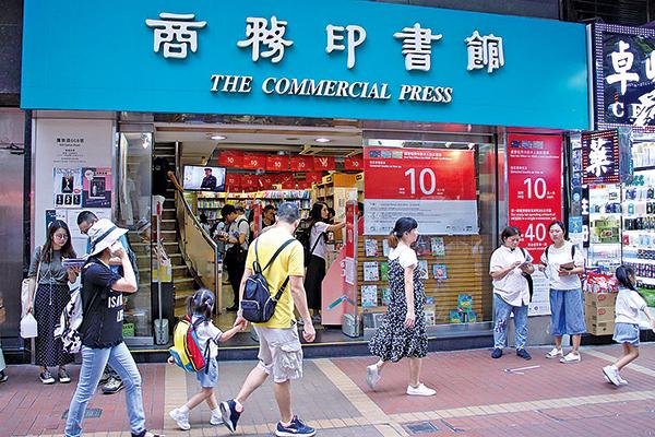 中聯辦操控大半書店涉違憲