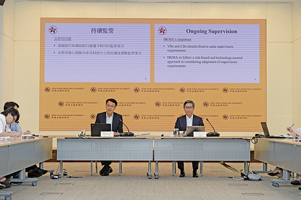 金融管理局表示,有意在香港經營虛擬銀行的公司超過50家。(大紀元/宋碧龍)