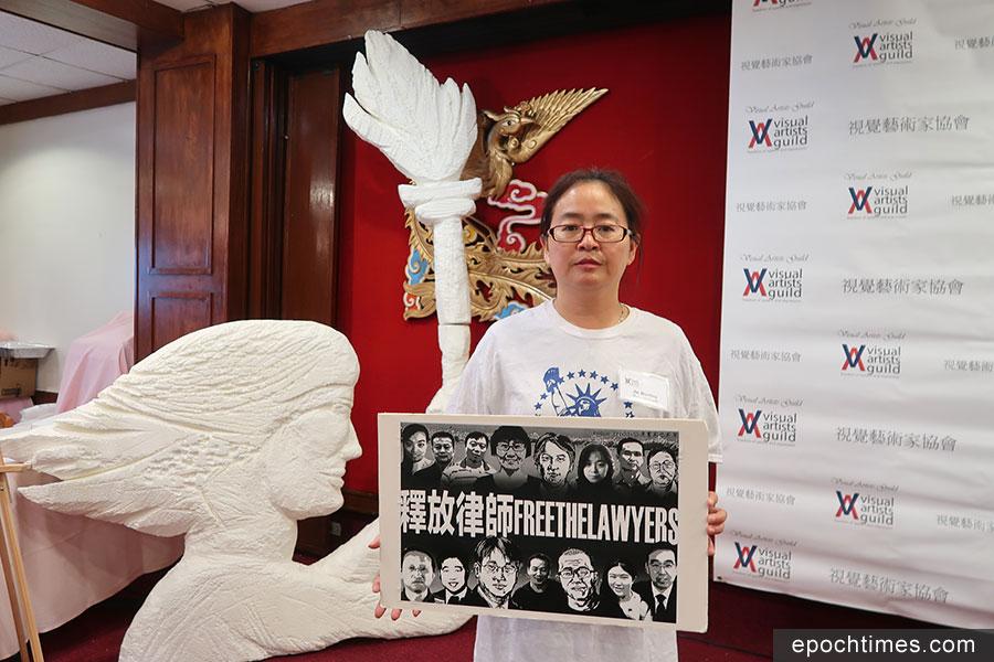 江天勇妻子金變玲於洛杉磯視覺藝術家協會舉行的「六四」29周年紀念會上呼籲中共釋放維權律師。(徐綉惠/大紀元)