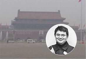 外媒:金融大鱷肖建華開始清理資產