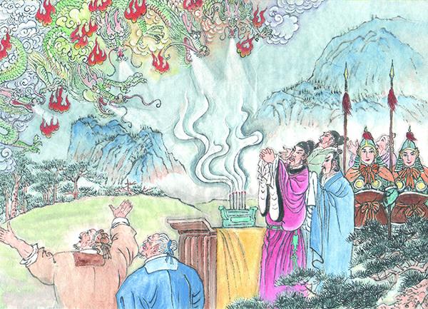 貞觀祈雨 五龍靈應