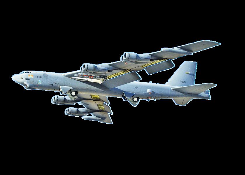美空軍加速超音速武器研發