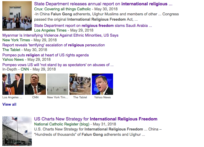 繼美國國務院近日發佈2017年度《國際宗教自由報告》後,包括《紐時》在內的十多家媒體紛紛報道中共迫害法輪功。(谷歌搜索網頁擷圖)