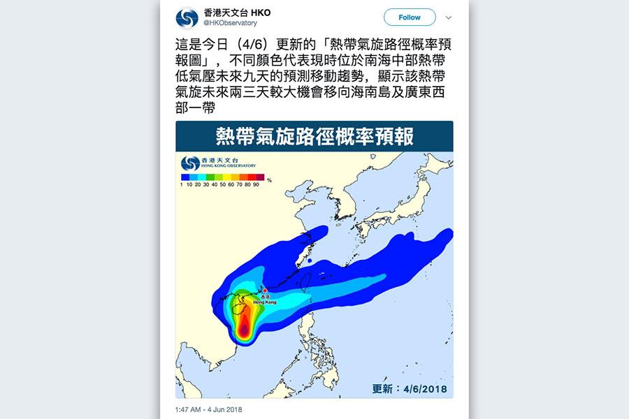 位於南海中部的熱帶氣旋在今日(4日)下午已進入本港800公里範圍,明早前仍與本港保持超過600公里的距離,對本港暫時未有直接威脅。(天文台推特擷圖)