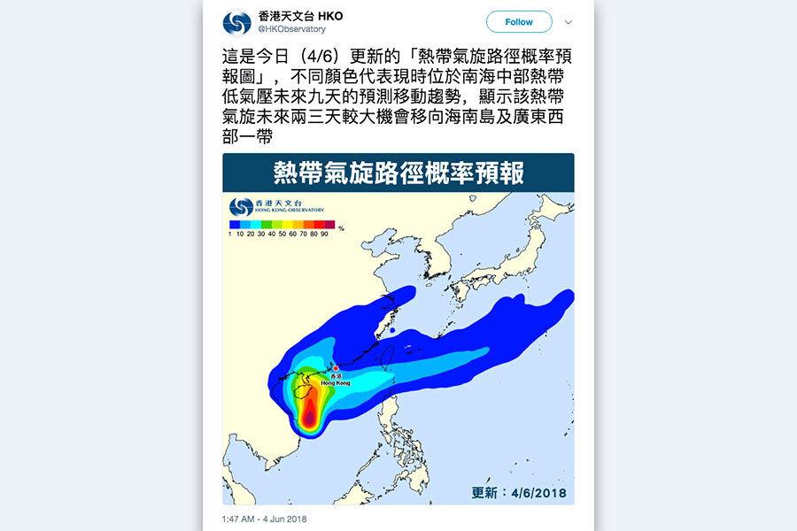 熱帶氣旋進入八百公里範圍 天文台:明日考慮發一號信號