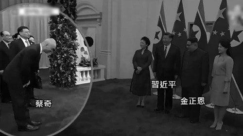 朝中社的畫面顯示,北京市委書記蔡奇向金正恩近乎90度鞠躬。(視像擷圖)
