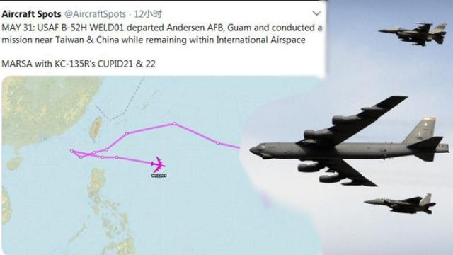 5月31日,美軍B-52戰略轟炸機再次飛抵南海的東沙島。(網頁擷圖)