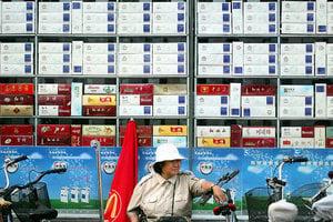 網文:你不知道中國這家隱形巨頭有多賺錢