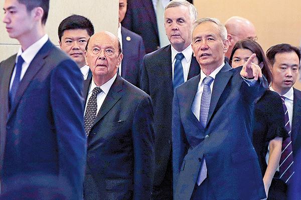 美中貿易談判結束 雙方無「聯合聲明」