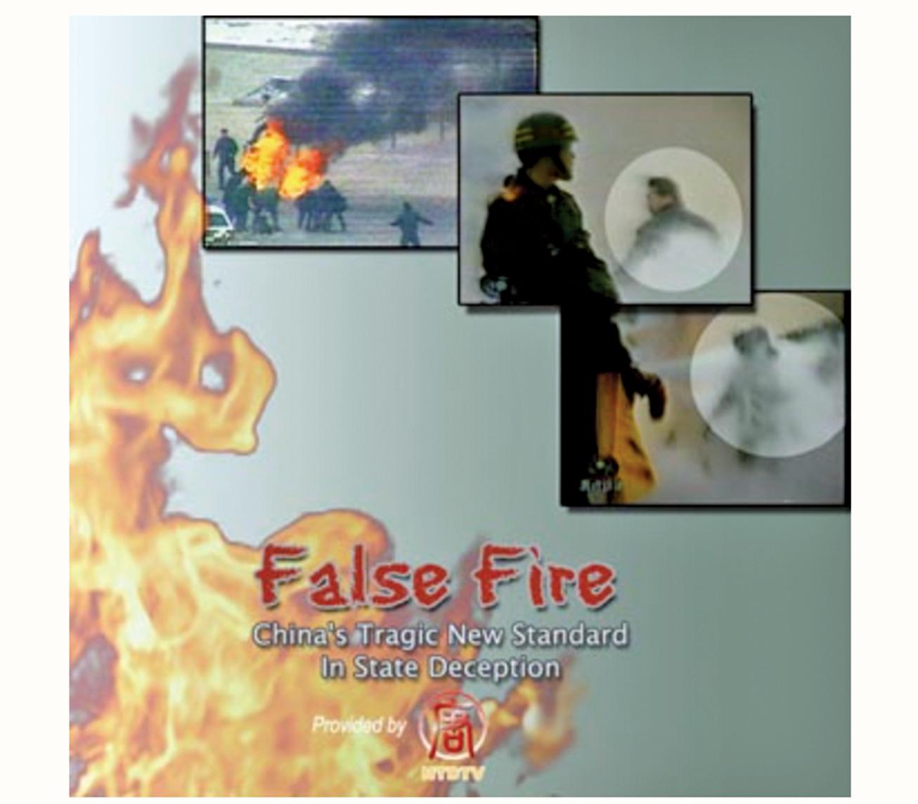 2003年11月8日,新唐人電視台製作的影片《偽火》,揭露「天安門自焚」案的種種疑點,獲第五十一屆哥倫布國際電影電視節榮譽獎。(新唐人電視台)