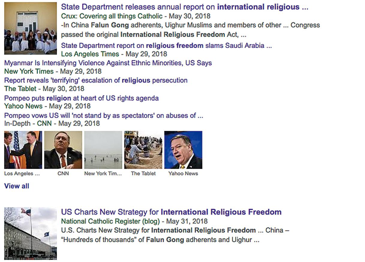 外媒報道法輪功受迫害的新聞。(谷歌搜索網頁截圖)