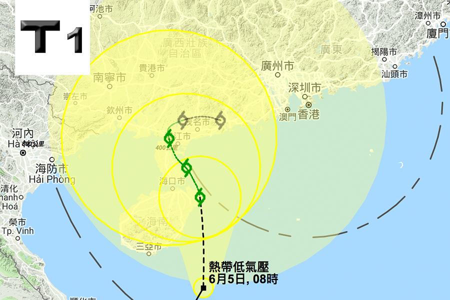 天文台在今日上午11時20分發出一號戒備信號,預料將於今日全日維持。(香港天文台)
