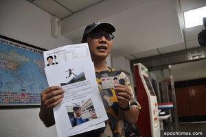 中國公民記者周曙光 入籍台灣申請護照