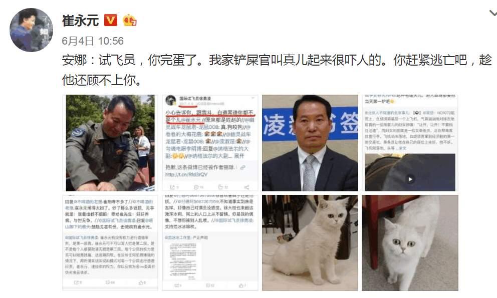 崔永元稱陰陽合同曝光是天大的案子,稅務局解決不了,自曝收到死亡威脅。(微博擷圖)