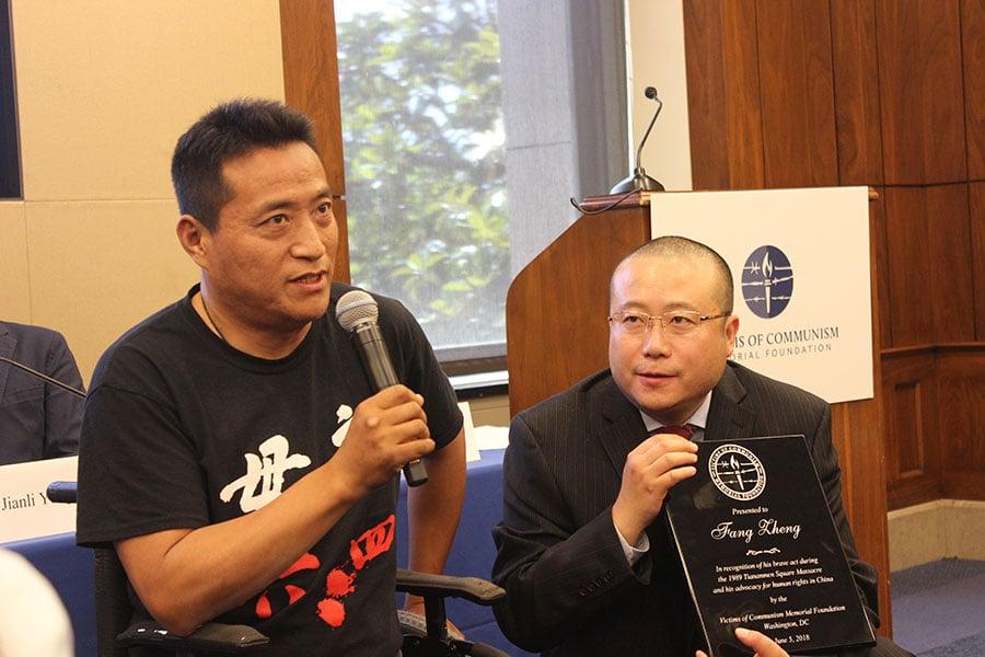 六四倖存者方政獲頒共產主義受難者基金會「人權獎」。(林樂予/大紀元)