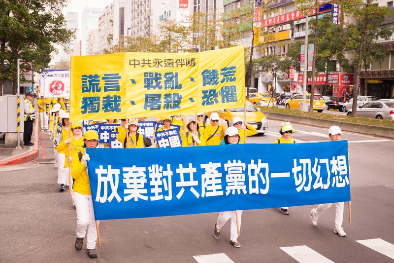 台灣法輪大法學會4月22日舉辦全球聲援三億人退出中共黨、團、隊暨紀念「4.25」中國法輪功學員和平上訪19周年活動。圖為法輪功學員在台北遊行。(陳柏州/大紀元)