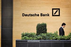 德銀被美列「問題銀行」 股價創新低
