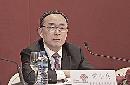 同被視為江綿恆親信的中國聯通前董事長、中國電信集團原董事長常小兵,2017年受賄罪成判監6年。(大紀元資料圖片)