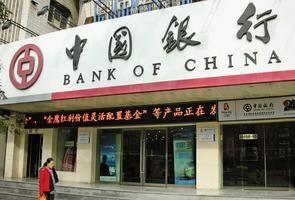 中共加緊清理銀行壞賬