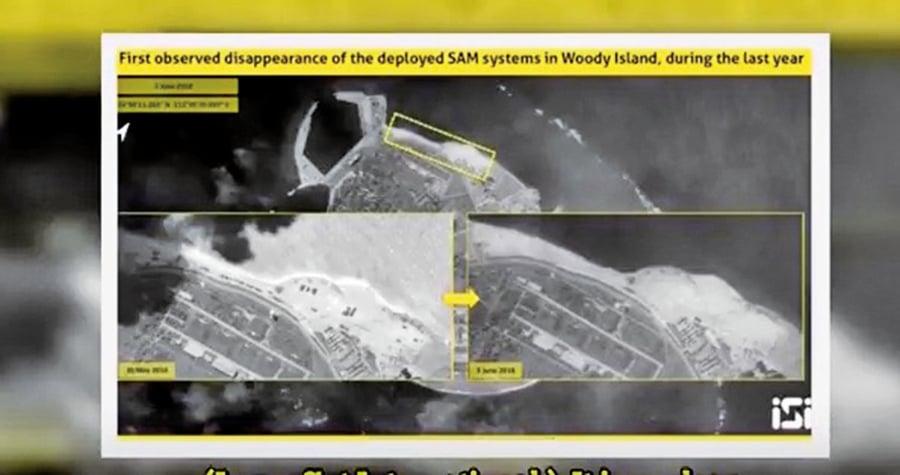 被美國震懾?衛星圖顯示中共拆除南海導彈