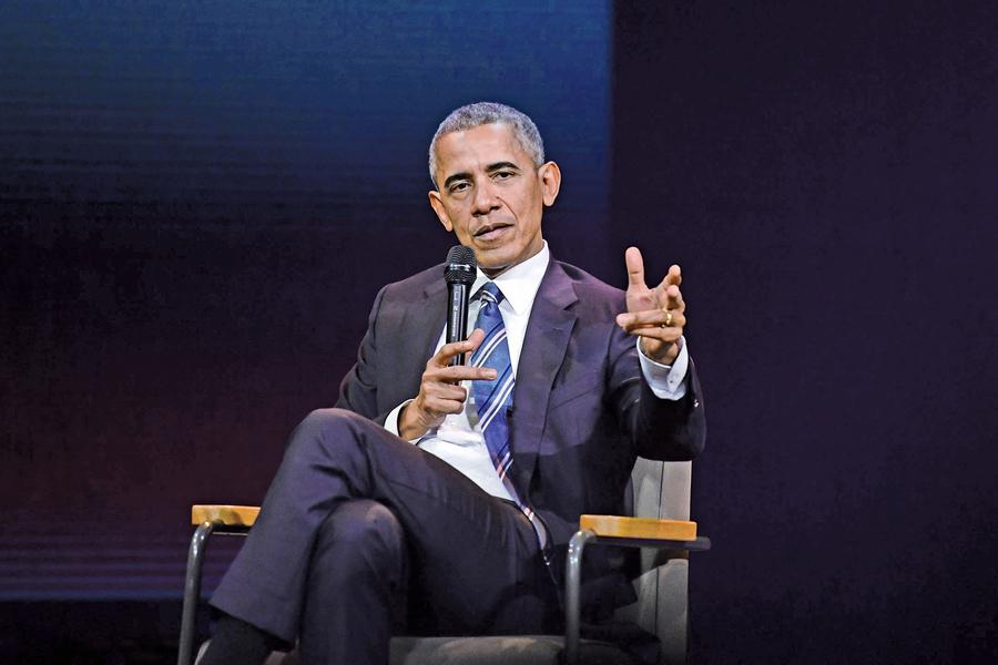 奧巴馬被揭助伊朗入美金融系統