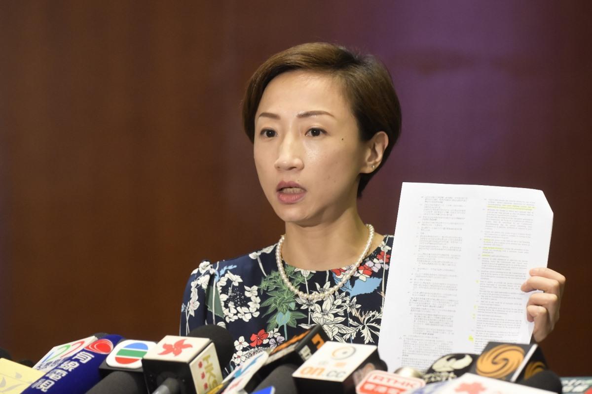 陳淑莊指,會去信要求林鄭月娥成立獨立調查委員會調查。 又要求政府不要與馬時亨續約。(公民黨提供)