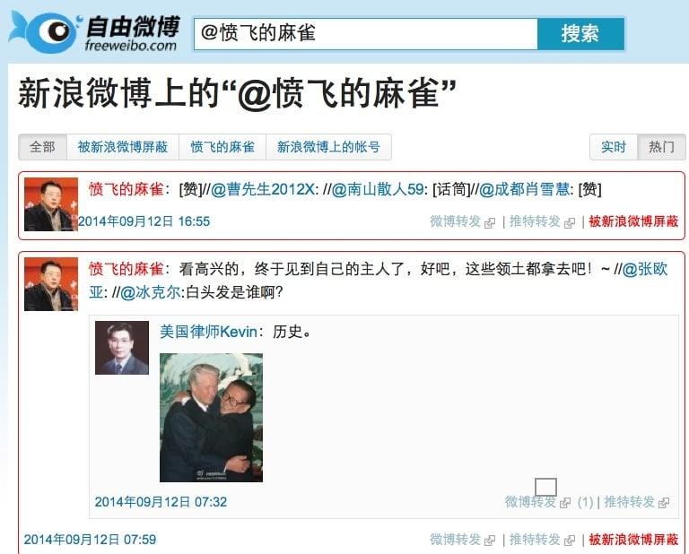 网友在微博上調侃江澤民對俄羅斯總統葉利欽的諂媚姿態。(網頁擷圖)