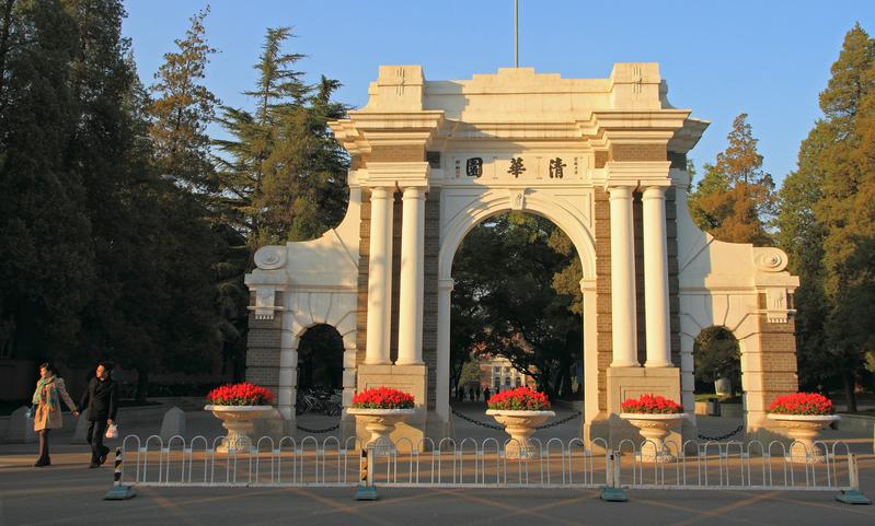 圖為北京清華大學。(大紀元資料室)