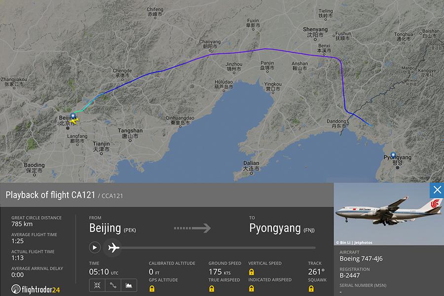 據全球航班追蹤網站flightradar24.com顯示,一架隸屬中國國航的波音747下午1時25分從北京飛往平壤,之後在下午5時20分,從平壤起飛,晚上7時37分抵達北京。這架波音747的編號是B-2447,曾作為中共總理專機。(flightradar24.com網頁擷圖)