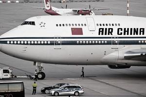 載金正恩赴特金會?神秘波音747抵朝