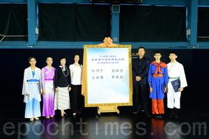 中國舞亞太初賽成功在港舉行 揚中華文化
