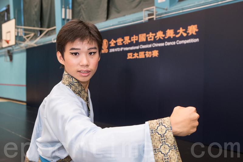 第八屆「全世界中國古典舞大賽」亞太區初賽青年男子組選手鄭登富是第二次來港參與「全世界中國古典舞大賽」亞太區初賽,他表示獲益良多。(余鋼/大紀元)