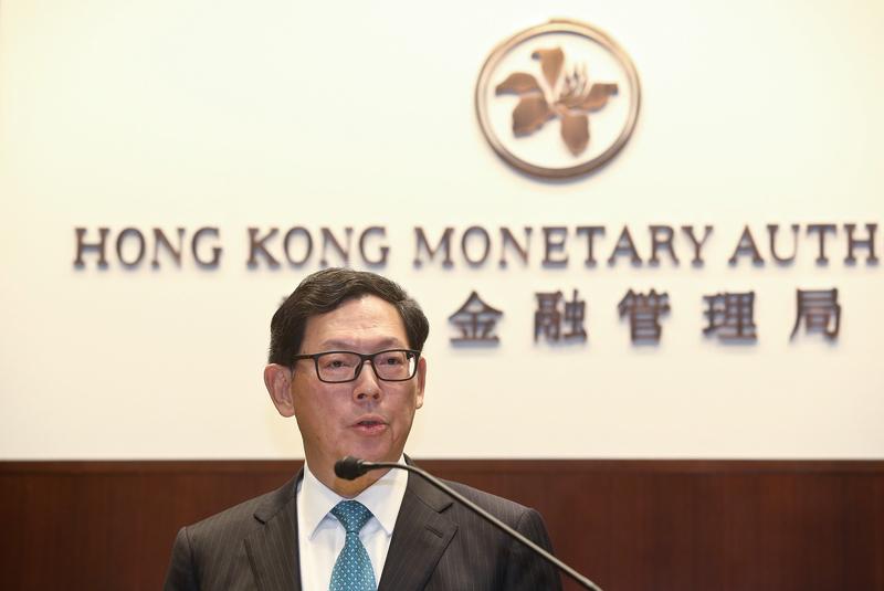 金管局總裁陳德霖表示,雖然外匯基金表現不俗,但全球經濟面臨四大風險,包括中國經濟硬著陸;美國利率走勢不明朗;歐日開展負利率及英國脫歐。(大紀元資料圖片)
