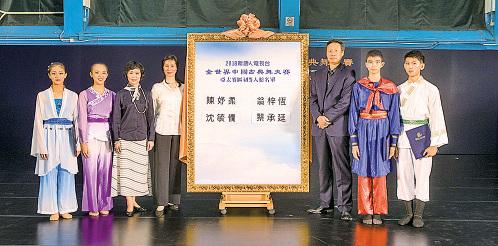 大賽共有四名選手入圍,包括少年女子組的沈毓憪( 左一 )、陳妤柔 ( 左二 )、少年男子組的蔡承廷( 右二 )及青年男子組的翁梓恆( 右一 )。 (余鋼/大紀元)