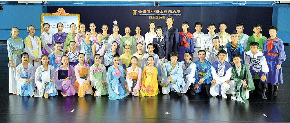 第八屆全世界中國古典舞大賽亞太區初賽的選手與評委合照。(宋碧龍/大紀元)