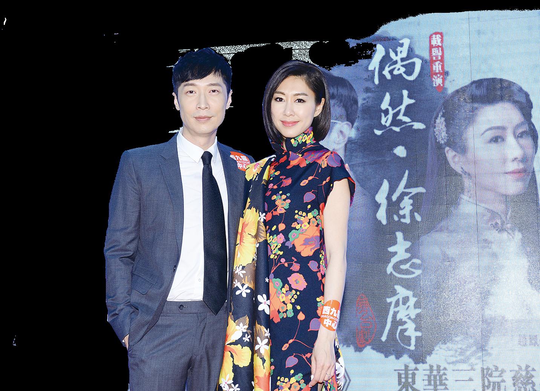 馬浚偉(左)、胡定欣(右)昨日下午齊現身深水埗,出席舞台劇《偶然.徐志摩》演員見面會。(大紀元資料照片)