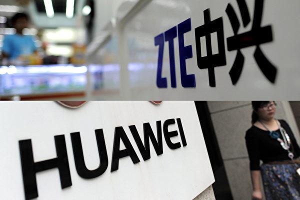 在特朗普政府與中國電信公司中興通訊(ZTE)達成協議、恢復其營運後,美國國會對華強硬派明確表示,打擊中資科技公司的行動未結束。(AFP)