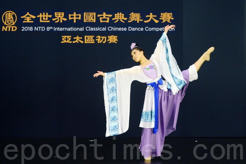 第八屆「全世界中國古典舞大賽」亞太區初賽2018年6月7日在香港成功舉辦。青年女子組選手蔡宜瑾參賽劇目是《班婕妤》。(宋碧龍/大紀元)