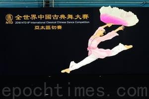 勇敢登舞台 學中國古典舞「心變得更美」